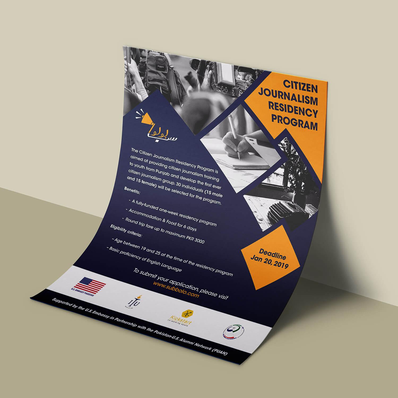Citizen Journalism Residency Program
