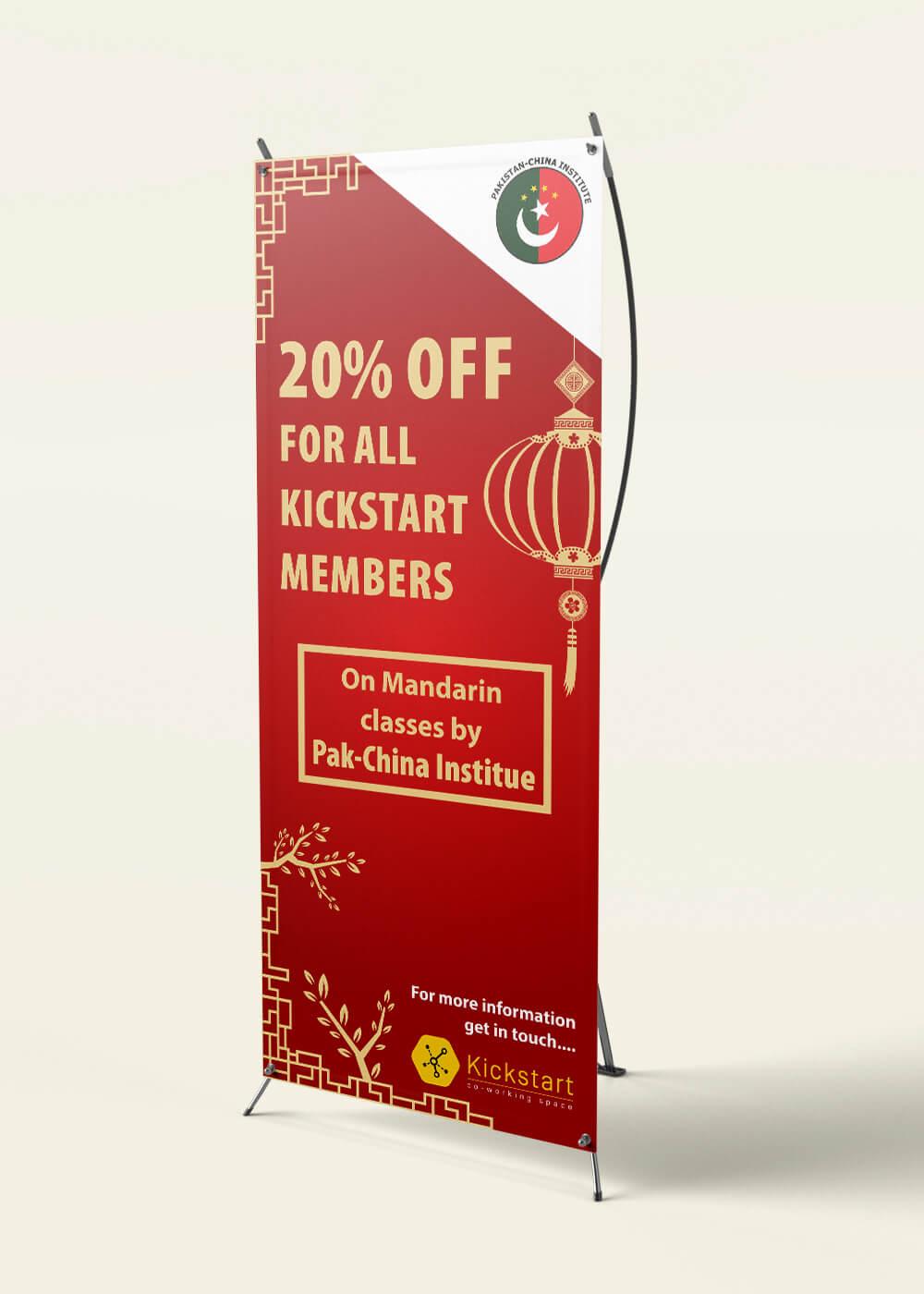 PakChina - Kickstart - Collaboration